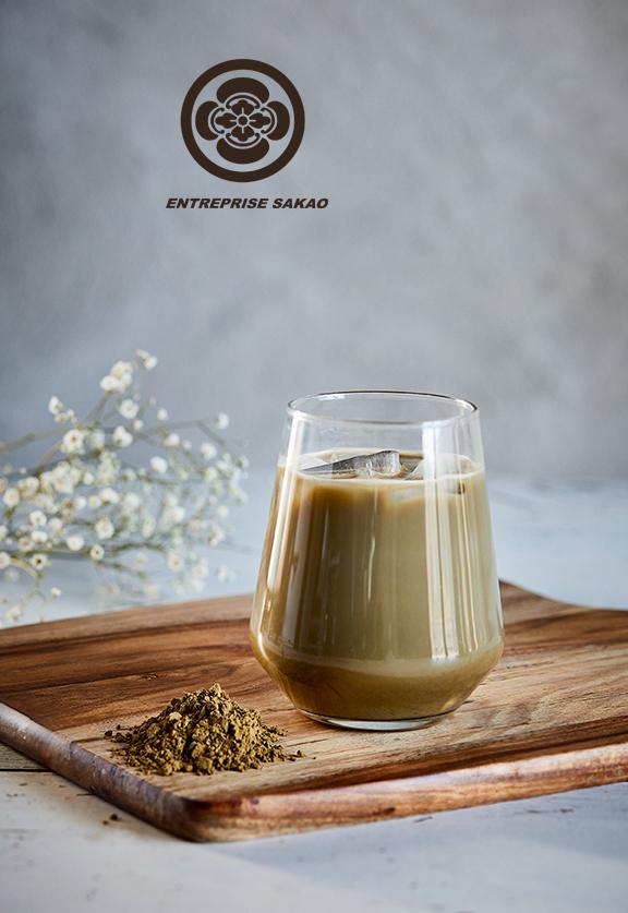 Hojicha latté glacé / Iced Hojicha latté