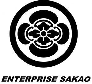 Entreprise Sakao