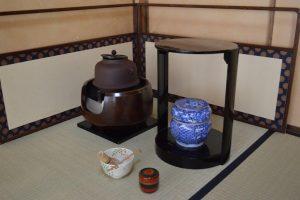 Cérémonie du thé foyer Furo